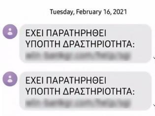 Φωτογραφία για Προσοχή: Μην απαντήσετε σε αυτό το SMS - Θύμα απάτης πλήρωσε 12.500 ευρώ