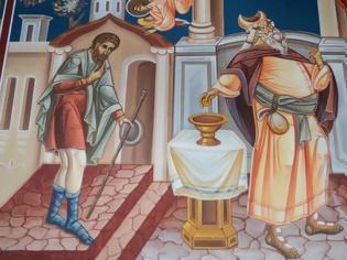 Φωτογραφία για π. Αθανάσιος Φραγκόπουλος: Ομιλία εις το Ευαγγέλιον της Κυριακής του Τελώνου και Φαρισαίου