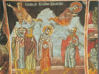 Φωτογραφία για Κυριακή Τελώνου και Φαρισαίου: «Κατέβη δεδικαιωμένoς εἰς τόν οἶκον αὐτοῦ»