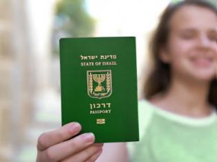 Φωτογραφία για Τι είναι τα πράσινα διαβατήρια που εκδίδει το Ισραήλ για τον covid