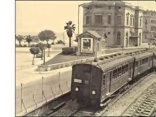 Φωτογραφία για Η ιστορία της Ένωσης Προσωπικού Σιδηροδρόμων Αθηνών - Πειραιώς (ΣΑΠ).