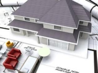 Φωτογραφία για Ηλεκτρονική ταυτότητα κτιρίου: Όλα όσα πρέπει να γνωρίζουν οι ιδιοκτήτες