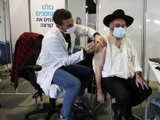 Φωτογραφία για Κοροναϊός - Ισραήλ: Σχεδόν ο μισός πληθυσμός έχει εμβολιαστεί - Μερική επιστροφή στην κανονικότητα
