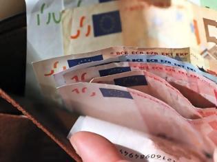 Φωτογραφία για Eπίδομα 534 ευρώ : Πότε πληρώνονται οι αναστολές Φεβρουαρίου