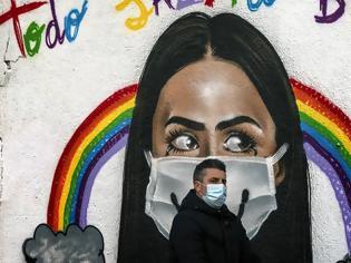Φωτογραφία για ΠΟΥ: Η πανδημία θα τελειώσει στις αρχές του 2022 - Ναι, μας ανησυχούν οι μεταλλάξεις
