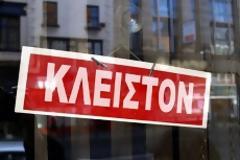 ΑΑΔΕ: Στις 15 Μαρτίου οι αποζημιώσεις για ανείσπρακτα ενοίκια