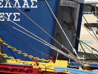 Φωτογραφία για Δεμένα πλοία από σήμερα, σε 48ωρη απεργία 13 ναυτεργατικά σωματεία