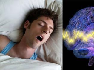 Φωτογραφία για Επιστήμονες ήδη επικοινώνησαν με ανθρώπους που ονειρεύονται