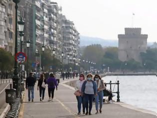 Φωτογραφία για Καρατομήσεις στον Δήμο Θεσσαλονίκης για τους εμβολιασμούς εκτός λίστας