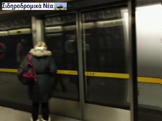 Φωτογραφία για Αγγλία: Γυάλινο τείχος προστασίας στην γραμμή Τζούμπιλι του μετρό του Λονδίνου! Δείτε το βίντεο!