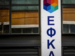 Φωτογραφία για Πρόσβαση χωρίς προϋποθέσεις στις υπηρεσίες υγείας για τους ασφαλισμένους του e-ΕΦΚΑ για ένα χρόνο.