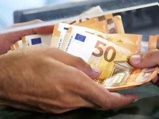 Φωτογραφία για Επίδομα 534 ευρώ: Παρασκευή 5 Μαρτίου η καταβολή του Φεβρουαρίου