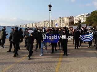 Φωτογραφία για Θεσσαλονίκη: Πορεία κατά του lockdown στη Νέα Παραλία