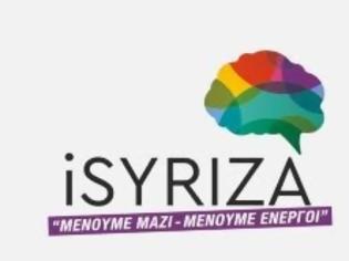 Φωτογραφία για Οι ιοί του προσυνεδρίου του ΣΥΡΙΖΑ: Αποχριστιανοποίηση και ουδετεροθρησκεία