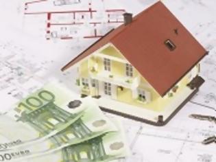 Φωτογραφία για Πώς θα ρυθμίσετε σήμερα πράσινο ή κόκκινο δάνειο - 10 ερωτήσεις και απαντήσεις