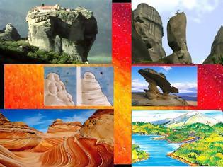 Φωτογραφία για Γεωγραφία Ε΄ τάξης: Κεφάλαιο 25ο Αλλαγές στην επιφάνεια της Γης