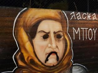 Φωτογραφία για Άγνωστοι βεβήλωσαν τα γκράφιτι με τους ήρωες της Επανάστασης του 1821