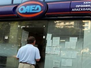Φωτογραφία για ΟΑΕΔ: Τα 7 ανοικτά προγράμματα με 37.600 επιδοτούμενες νέες θέσεις εργασίας