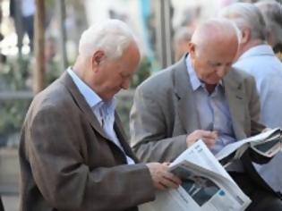 Φωτογραφία για Πώς θα φορολογηθούν οι συνταξιούχοι για τα αναδρομικά που έλαβαν το 2020