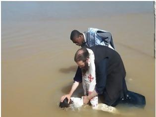 Φωτογραφία για Κονγκό-Η ιερόδουλη που βαπτίστηκε Ορθόδοξη 2 ώρες πριν πεθάνει...