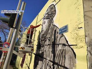 Φωτογραφία για Σε τοιχίο του ΟΣΕ: Η ιστορία των εβραίων της Θεσσαλονίκης μέσα από εικόνες γκράφιτι.