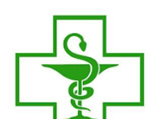 Φωτογραφία για Δελτίο Τύπου του Φαρμακευτικού Συλλόγου Δωδεκανήσου σχετικά με το ωράριο των φαρμακείων