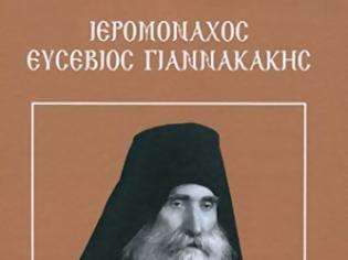 Φωτογραφία για Βιογραφικά στοιχεία του μακαριστού γέροντος Ευσεβίου Γιαννακάκη (1910 - 1995)