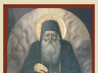 Φωτογραφία για Άγιος Αρσένιος ο εν Πάρω (1800-1877) / Saint Arsenios of Paros (1800-1877)