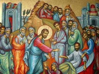 Φωτογραφία για Μύθος ή πραγματικότητα τα θαύματα του Ιησού;