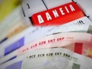 Φωτογραφία για Κόκκινα δάνεια: Τι μπορούν να κάνουν οι εγγυητές σε περίπτωση που δεν πληρώνει ο πρωτοφειλέτης