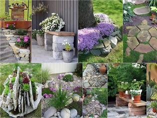 Φωτογραφία για Διαμορφώσεις - Κατασκευές Κήπου με Φυσικές Πέτρες