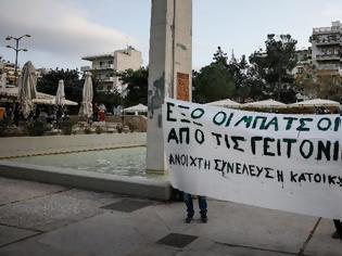 Φωτογραφία για Βροντερό «όχι» στην καταστολή λέει η Νέα Σμύρνη - Με χημικά απαντά η ΕΛ.ΑΣ.