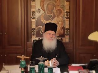 Φωτογραφία για 13605 - Γέροντας Εφραίμ Βατοπαιδινός: «Στην Κύπρο την αέρινη τη γη, ζει η αγνή ψυχή;»