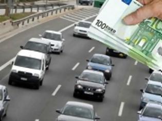 Φωτογραφία για Τέλη κυκλοφορίας με τον μήνα από τον Μάιο - Πώς θα γίνεται η άρση ακινησίας οχημάτων