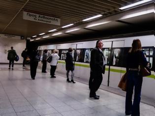 Φωτογραφία για Ζυμώσεις και επαφές με «φόντο» τη Γραμμή 4 του Μετρό της Αθήνας.