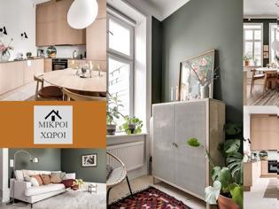 Φωτογραφία για Υποδειγματική διαρρύθμιση - διαμόρφωση σε διαμέρισμα 3τμ