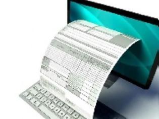 Φωτογραφία για Τα δύο «δώρα» της ΑΑΔΕ για τα ηλεκτρονικά τιμολόγια