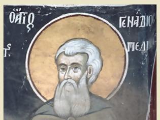 Φωτογραφία για Άγιος Γεννάδιος ο Βατοπαιδινός (15ος) / Saint Gennadios of Vatopedi (15th c.)