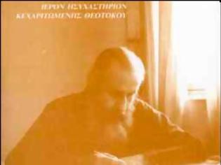 Φωτογραφία για Τι έλεγε ο μακαριστός Γέροντας π. Επιφάνιος Θεοδωρόπουλος για την πολυτεκνία