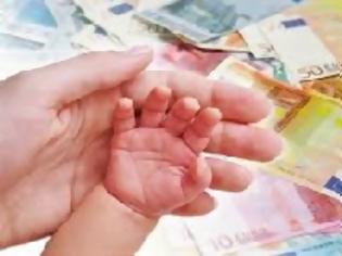 Φωτογραφία για Γέννηση παιδιού: Δύο παροχές για την ενίσχυση των οικογενειών