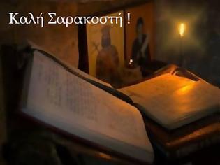 Φωτογραφία για Καλή και ευλογημένη Σαρακοστή, αδελφοί μου ! Καλό στάδιο ...