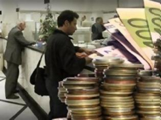 Φωτογραφία για Τα μυστικά της ρύθμισης οφειλών σε Δημόσιο και τράπεζες σε 240 δόσεις