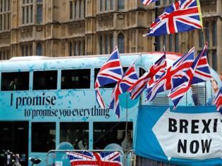 Φωτογραφία για Brexit: Η ΕΕ ξεκινά δύο διαδικασίες επί παραβάσει εναντίον της Βρετανίας