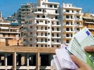 Φωτογραφία για Μειωμένα ενοίκια Ιανουαρίου: Πότε θα καταβληθούν οι αποζημιώσεις στους ιδιοκτήτες
