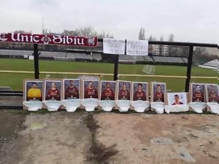 Φωτογραφία για Οπαδοί κατέθεσαν...πάνες στους παίκτες της ομάδας τους
