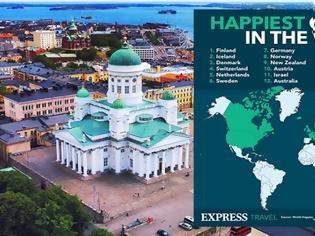 Φωτογραφία για Η πιο ευτυχισμένη χώρα του κόσμου για το 2021 - Σε ποια θέση βρίσκεται η Ελλάδα