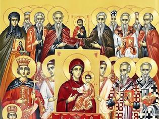 Φωτογραφία για «Αύτη η πίστις των Αποστόλων, αύτη η πίστις των Πατέρων, αύτη η πιστις των Ορθοδόξων, αύτη η πίστις την Οικουμένην εστήριξεν»