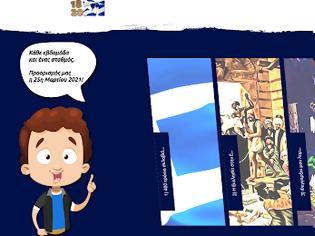Φωτογραφία για epanastasi1821.online - Πλούσιο υλικό για μαθητές