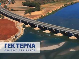 Φωτογραφία για Σιδηροδρομικό έργο στη Βουλγαρία κέρδισε η ΓΕΚ Τέρνα.