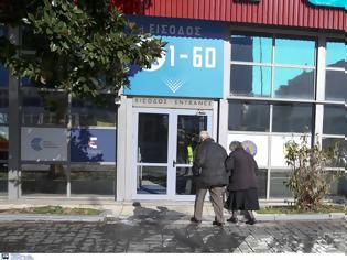 Φωτογραφία για Πελώνη: Πάνω από 90% η προσέλευση των γιατρών που επιστρατεύτηκαν
